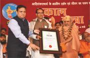 Alma – WBR Honour Chief Minister Shri Shivraj Singh Chouhan