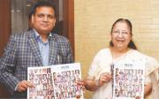 Sumitra Mahajan (Speaker of LS) Releases Magazine