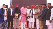 AIITA  centre of Rajpura (Punjab) gets Inaugurated